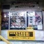 The Café As Money Remittance Center