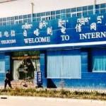 Licensing I-Cafés The China Way