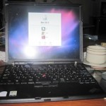 Blogging With A Hackintosh Laptop