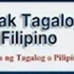 """Bakit Hindi """"Tagalog"""" Ang Ating Wikang Pambansa?"""